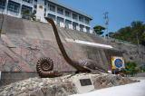 獅子島の魅力 化石のオブジェ写真