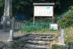 堂崎城跡2
