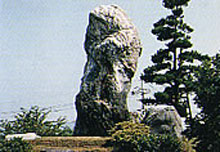 温州みかん発祥の地記念碑