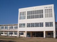 伊唐小学校