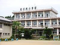 城川内小学校